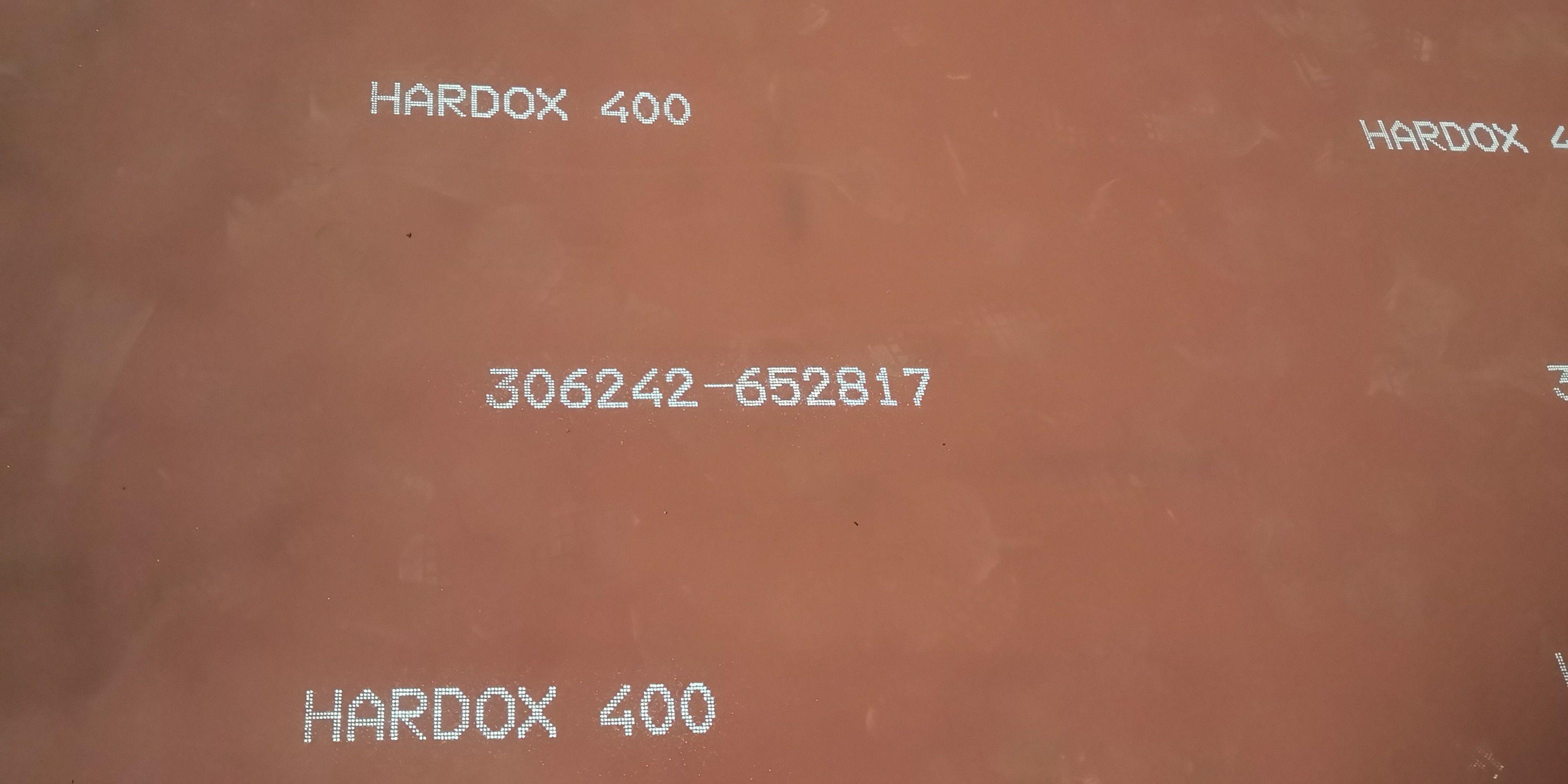 韶关hardox400耐磨钢板