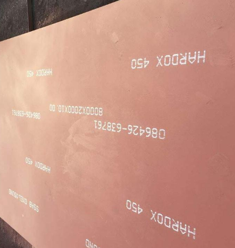 韶关hardox450耐磨钢板